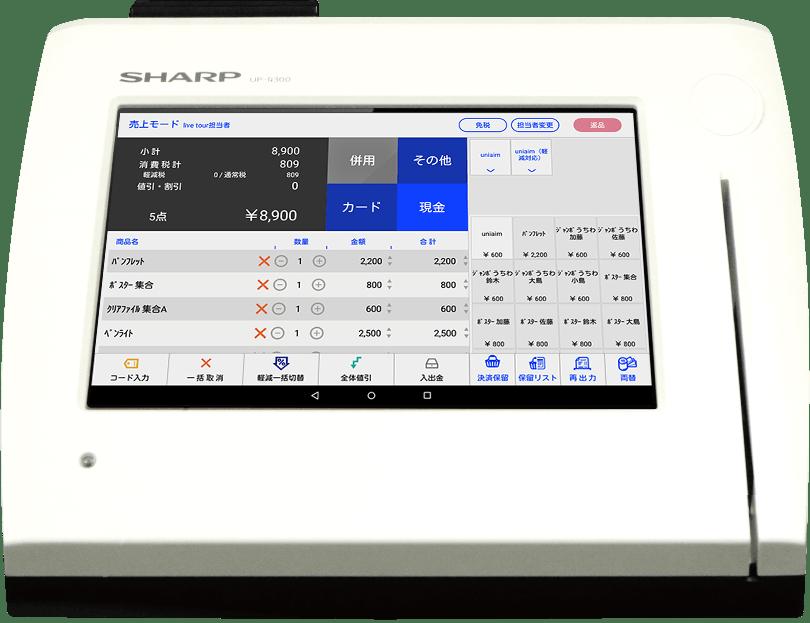 Tabレジ タブレット クラウドPOSのレンタル