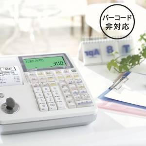 TE-300<br>¥6,000~