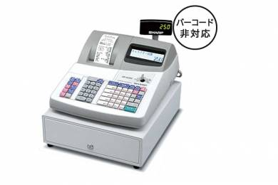 XE-A250<br>¥10,000~