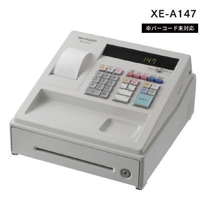 XE-A147はバーコード非対応 レンタルレジスター