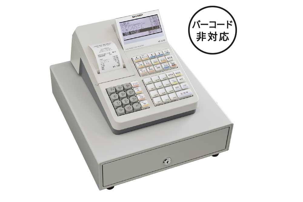 XE-A270はバーコード非対応 レンタルレジスター