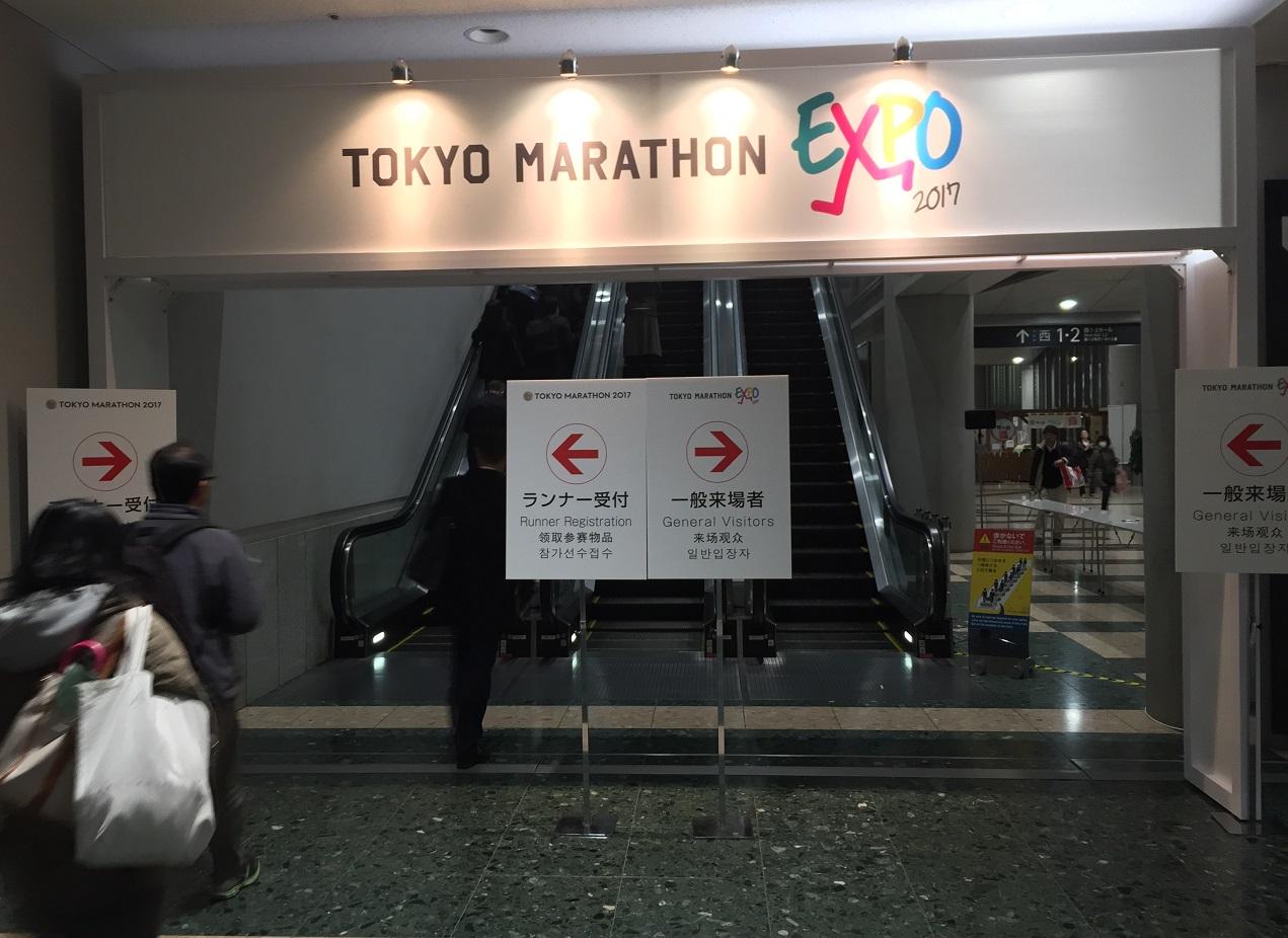 東京マラソン ZAMST レジスター設置現場