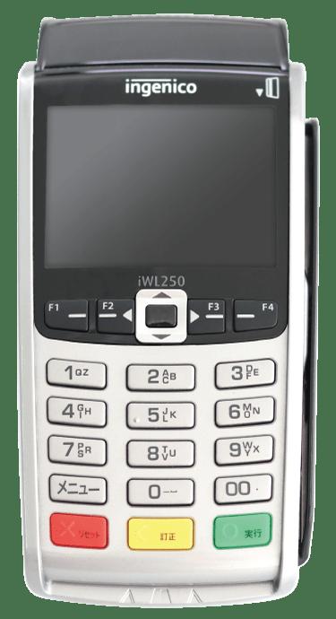 モバイル型クレジットカード決済端末ingenico_iwl250