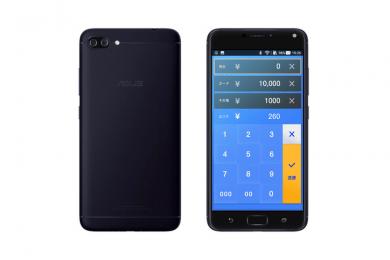 Tabレジ 1D smart<br>¥35,000~