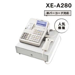 2-XE-A148